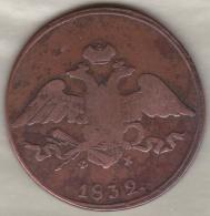 Russie. 5 Kopeks 1832 ЕМ  ФХ .  Nicholas I . C# 140.1 - Russia
