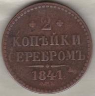 Russie . 2 Kopeks 1841 СПБ .  Nicholas I . C# 145.2 - Russie