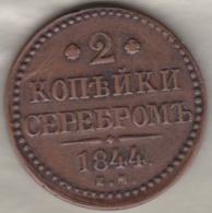 Russie . 2 Kopeks 1844 ЕМ .  Nicholas I . C# 145.1 - Russia