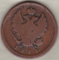 Russie . 2 Kopeks 1811 ЕM НМ .   Alexander I .  C#118.3 - Russia