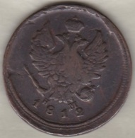 Russie . 2 Kopeks 1812 ЕM НМ .   Alexander I .  C#118.3 - Russia