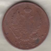 Russie . 2 Kopeks 1812 СПБ ПС.   Alexander I . C# 118.6 - Russia