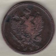 Russie . 2 Kopeks 1813 ЕМ НМ.   Alexander I .  C#118.3 - Russie