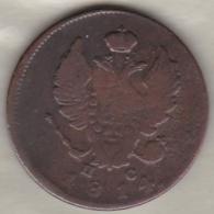 Russie . 2 Kopeks 1814 ИМ ПС.   Alexander I .  C#118.4 - Russia