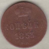 Russie . 1 Kopek 18853 ЕМ .  Nicholas I. C# 149.1 - Russie