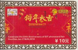 CHINA - 2018 Happy New Year, S.I.T. 2018, Exhibition In Paris, China Tietong Metalic Prepaid Card, Tirage 100, Unused - China