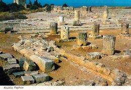 1 AK Zypern Cyprus * Ausgrabungsstätte Von Kouklia Bei Paphos * - Cyprus