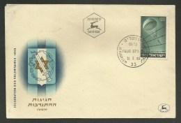 ISRAEL / Lettre - Cover FDC 1955 / Célébration Des Volontaires 2ème Guerre Mondiale / Parachutisme - Militaria