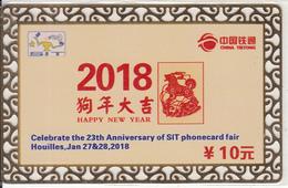 CHINA - 2018 Year Of The Dog, S.I.T. 2018, Exhibition In Paris, China Tietong Metalic Prepaid Card, Tirage 100, Unused - China