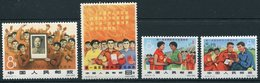 (TV01120) Cina Stamps  1966 - Neufs
