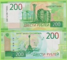 "Russia, 200 Rubles ""Crimea"" 2017, Banknotes Of Russia. UNC - Russie"