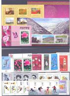 2010. Kyrgyzstan, Complete Year Set 2010, 30v + 4s/s, Including Football Cup Set With Small Logo,mint/** - Kyrgyzstan
