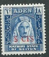 Aden KATHIRI STATE OF SEIYUN    - Yvert N° 20 **  -   Pa12705 - Aden (1854-1963)