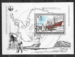 Belgique Bloc Feuillet N°42  Expéditions Antartiques Base Baudouin Oblitéré Premier Jour 08/10/1966  TB   Soldé ....... - Timbres