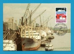 Dänemark / Färör 1988  Mi.Nr. 167 , EUROPA CEPT Transport- Und Kommunikationsmittel - Maximum Karte - 11.4.1988 - Europa-CEPT