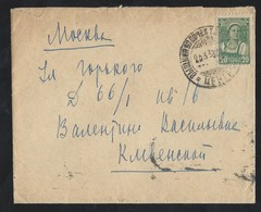 60d.Intercity Closed Simple E-mail. There Was A Post In 1938. Vyshniy Volochek Moscow. USSR .Machine Calendar Stamp - 1923-1991 USSR