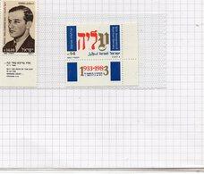 1983    DIVERS     N°   8      NEUF    TAB    COTE    3,75  EURO - Israel