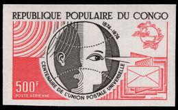 Congo Brazzaville 1974 UPU Imperf Unmounted Mint. - Congo - Brazzaville