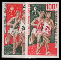 Congo Brazzaville 1973  2nd African Games Imperf Unmounted Mint. - Congo - Brazzaville