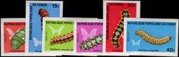 Congo Brazzaville 1971 Caterpillars Imperf Unmounted Mint. - Congo - Brazzaville