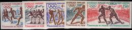 Congo Brazzaville 1971 Modern Olympics Imperf Unmounted Mint. - Congo - Brazzaville