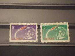 VIETMAN NORD - 1961 GAGARIN  2 VALORI - NUOVI(++) - Vietnam