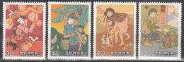 REPUBLIC 0F CHINA   SCOTT NO  2844-47   MNH   YEAR  1992 - Cina