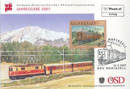 Mariazell Bahn Reihe E FDC - 1945-.... 2. Republik