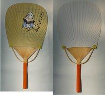 Uchiwa : Rigid Fan - Asian Art
