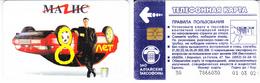 Phonecard   Russia. Barnaul  30 Units  01.03.02 - Russia