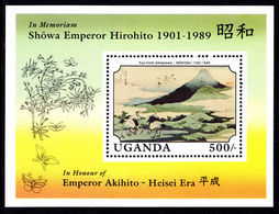 Uganda 1989 The Red Fuji From The Foot Souvenir Sheet Unmounted Mint. - Uganda (1962-...)