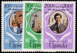 Uganda 1982 Princess Of Wales Birthday Perf 12 Unmounted Mint. - Uganda (1962-...)