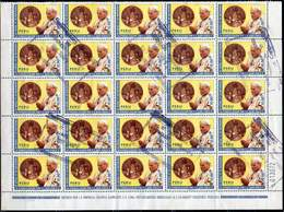 PERU 1988 - Extraordinary Block Of 25 Of Pope John Paul II, Postally Used - Peru