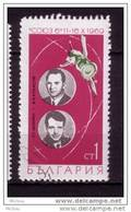 Bulgarie, Bulgaria, Espace, Astronaute, Space - Space