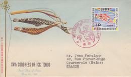 Enveloppe  FDC  1er  Jour   JAPON    15éme  Congrés  International  Des  CHAMBRES DE COMMERCE  1955 - FDC