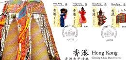 Hong Kong 1989 Cheung Chau Bun Festival FDC - Hong Kong (...-1997)