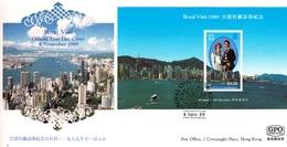 Hong Kong 1989 Royal Visit Souvenir Sheet FDC - Hong Kong (...-1997)