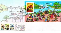 Hong Kong 1995 Serving The Community Souvenir Sheet FDC - Hong Kong (...-1997)