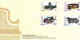 Hong Kong 1996 Rural Heritage, Mint Stamps - Hong Kong (...-1997)