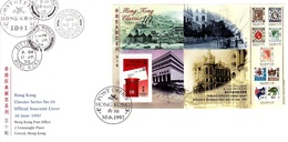 Hong Kong 1997 Classic Series N 10 Hong Kong Post Office Souvenir Sheet FDC - 1997-... Chinese Admnistrative Region