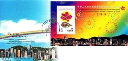 Hong Kong 1997 Commemoration Of Hong Kong Special Administration Region Souvenir Sheet, FDC - 1997-... Région Administrative Chinoise