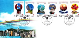 Hong Kong 1997 First Issue Under Chinese Administration FDC - 1997-... Chinese Admnistrative Region