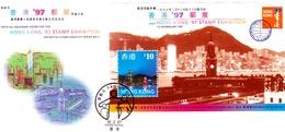 Hong Kong 1997 Hong Kong Stamp Exhibition Souvenir Sheet FDC - 1997-... Chinese Admnistrative Region