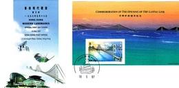Hong Kong 1997 Modern Landmark Souvenir Sheet FDC - 1997-... Chinese Admnistrative Region