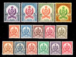 Libia-004 - Emissione Del 1955 - Serie Completa Di 15 Valori (++/+) MNH/LH - Senza Difetti Occulti. - Libya