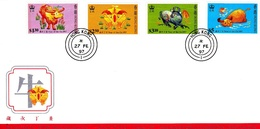 Hong Kong 1997 The Year Of The Ox FDC - 1997-... Chinese Admnistrative Region