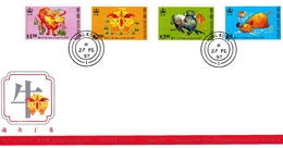 Hong Kong 1997 Yer Of The Ox FDC - 1997-... Chinese Admnistrative Region