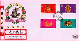 Hong Kong 1998 The Year Of The Tiger FDC - 1997-... Chinese Admnistrative Region