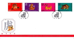 Hong Kong 1998 Year Of The Tiger FDC - 1997-... Chinese Admnistrative Region