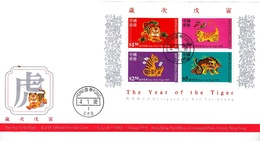 Hong Kong 1998 Year Of The Tiger Souvenir Sheet FDC - 1997-... Région Administrative Chinoise